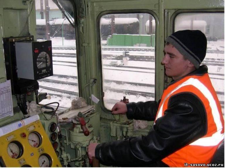 Протягивается лента скоростемера, далее подъезжать со скоростью, обеспечивающей плавное сцепление локомотива с вагоном.